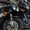 Мотоциклы из японии