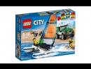 LEGO®CITY ♥ 60149 ♥ Внедорожник с прицепом для катамарана