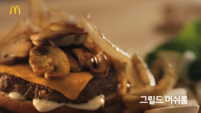 [CF] Yoon Seon Ah for McDonald's Signature Burger