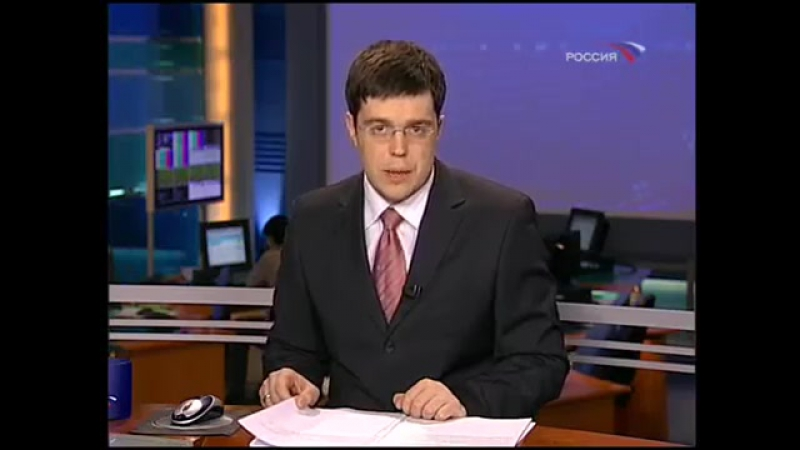 Вести (Россия,01.04.2006)