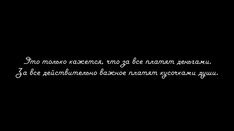 Илья Ершов |