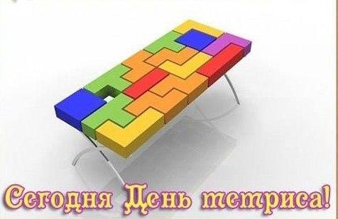 https://pp.userapi.com/c639529/v639529245/2627a/BsF90lq4fSw.jpg