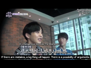 VIDEO 170828 Xiumin Full Cut @ Its Dangerous Outside the Blankets | ENG SUB