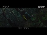 [TRAILER] 170926 `With God`  @ EXOs D.O. (Do Kyungsoo)
