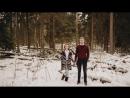 Максим и Алина