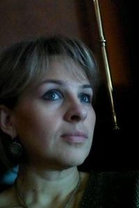 Image result for ирина пушистова