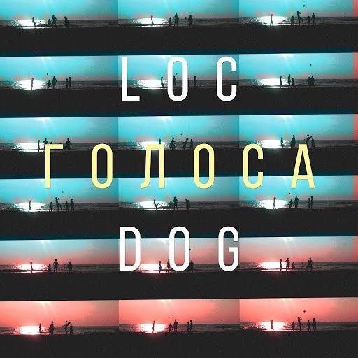 Loc-Dog альбом Голоса