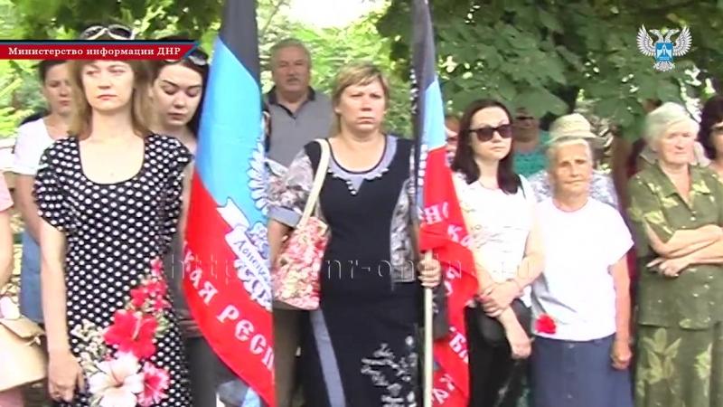 В Снежном состоялся траурный митинг, посвященный жертвам авиационного налета ВСУ