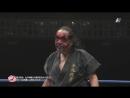 Dory Funk Jr., Hiro Saito vs. Masanobu Fuchi, The Great Kabuki AJPW - 45th Anniversary - 2017
