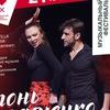 Концерт в ЦДХ: Огонь фламенко - Fuego flamenco