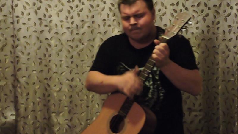 DSCN0110 самое оригинальное видео где я играю в записи но плохо слышно вокал Это реал по сравнению с ранее выложенным видео