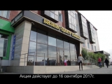 Всё обо Всём - В самом центре города открылась новая кофейня «Бодрый день»