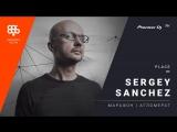 SERGEY SANCHEZ live Марафон Megapolisfm @ Pioneer DJ TV