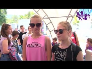 Добро пожаловать! Заезд участников IX смены во Всероссийском детском центре Смена