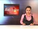 Новости Ишимбая от 9 октября 2017 года ( на башкирском языке )