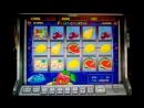 Вулкан Казино Рулит - Игровой Автомат Fruit Cocktail Клубнички Выигрыш 44.010 тысячи рублей.Vulcan