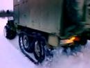 зил-131 на гусянках круче танка