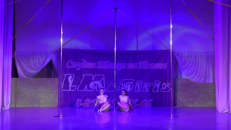 Дуэт Тату. Отчетный концерт студии танца на пилоне LMGirls Шоу на трех пилонах