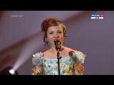 Кристина Варламова - Соловей