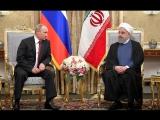 #Путин обсудил с главой Ирана борьбу с терроризмом и ситуацию в Сирии