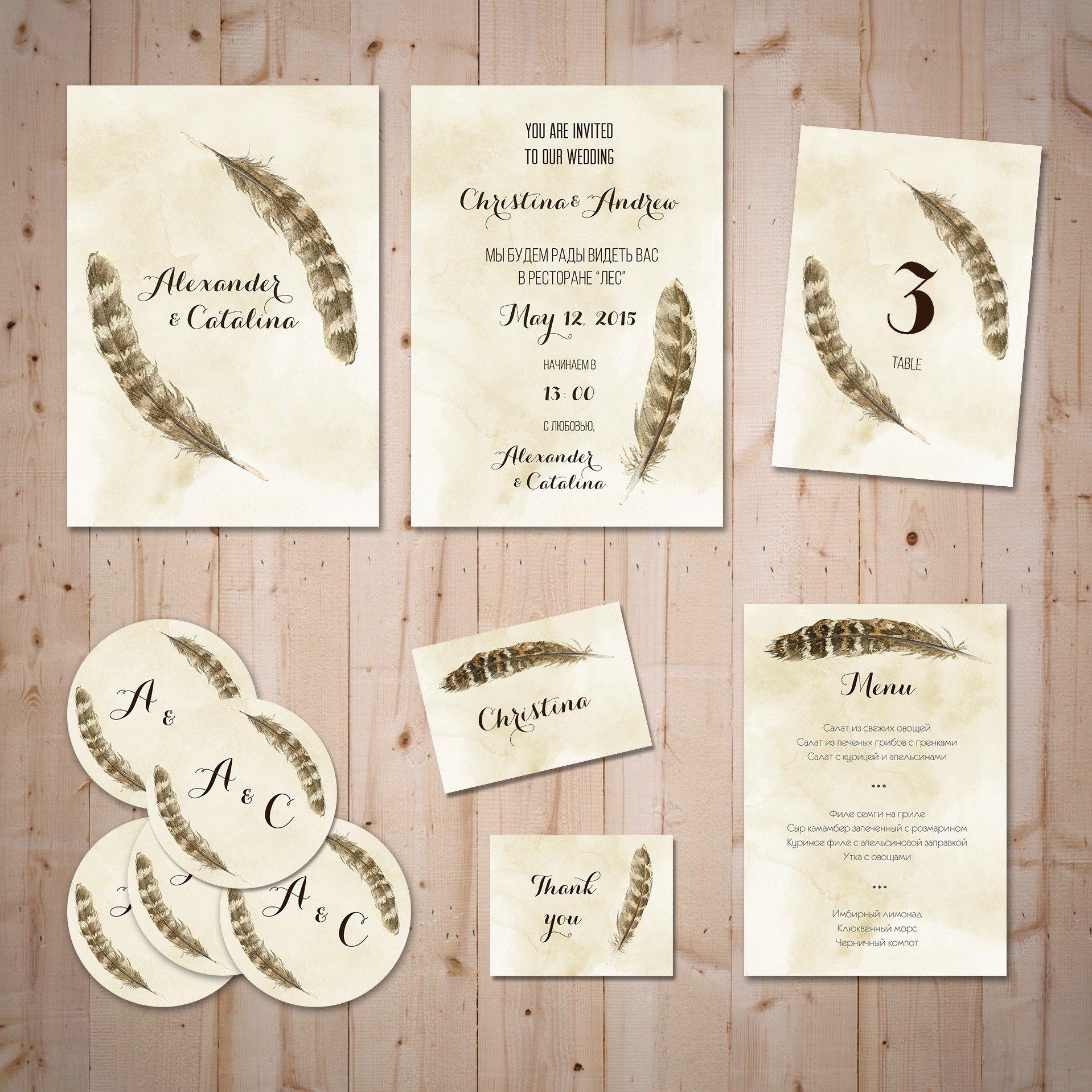 YvQBa7QHmoA - Все о свадебной полиграфии