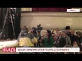 Целый город отказался платить за капремонт аферистам РФ