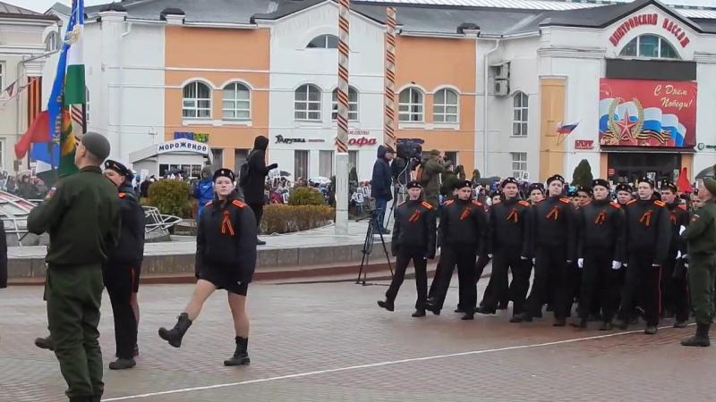 Kadeti_na_voennom_parade._Dmitrov._2017