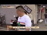 Let's Eat Dinner Together 170719 Episode 40 English Subtitles