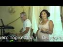 Музыканты Одессы,живая музыка на свадьбу,банкет,корпоратив,артисты на праздник - Одесса