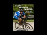 Changing a Bicycle Flat Tire Without Hands- Double Arm Amputee _ Hector Picard
