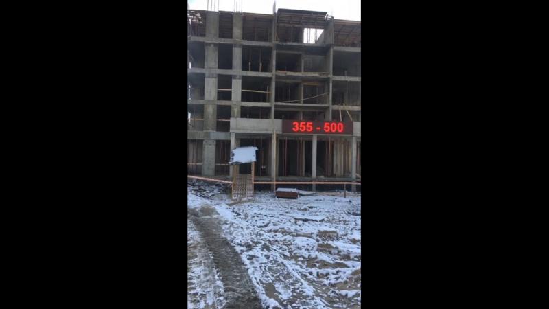 Циолковский Плаза съемка от 3 ноября 2017