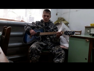 Песня под Гитару Тимура Муцураева никогда не падай духом.