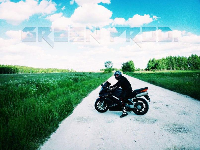 Ivan Green   Москва