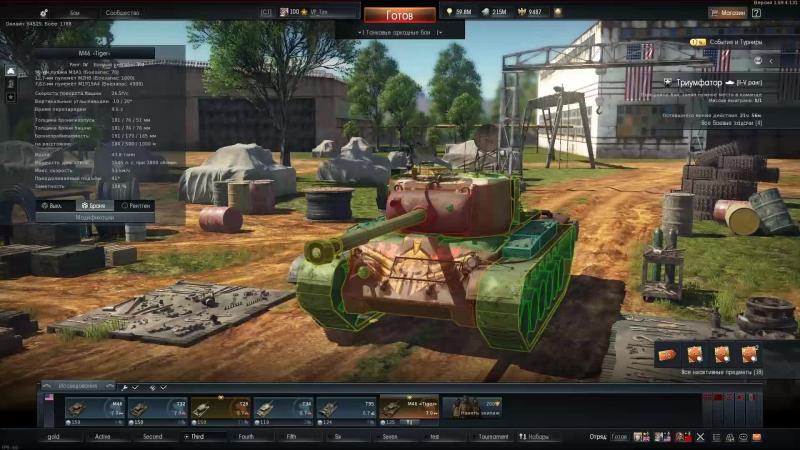 [RU/EN] 90% 7.0 M46 / T34 / Объедок 906 VP_Tim и Взвод. War Thunder