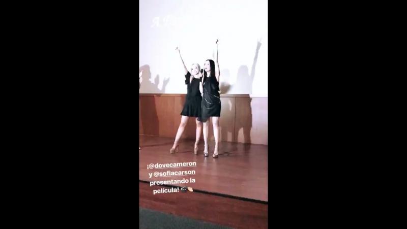 Премьера «Наследников 2» в Аргентине
