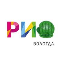 rio_vologda