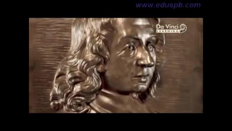 Паскаль Блез и атмосферное давление