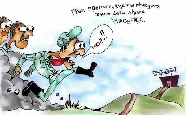 Фото №456246579 со страницы Стаса Моховикова