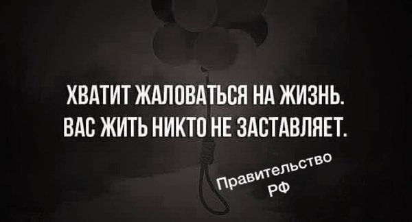https://pp.userapi.com/c639529/v639529960/128a1/BeZIT2qIQa4.jpg