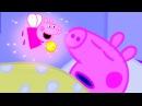 Свинка Пеппа на русском 30 минут Мультики детям смотреть 3к все серии