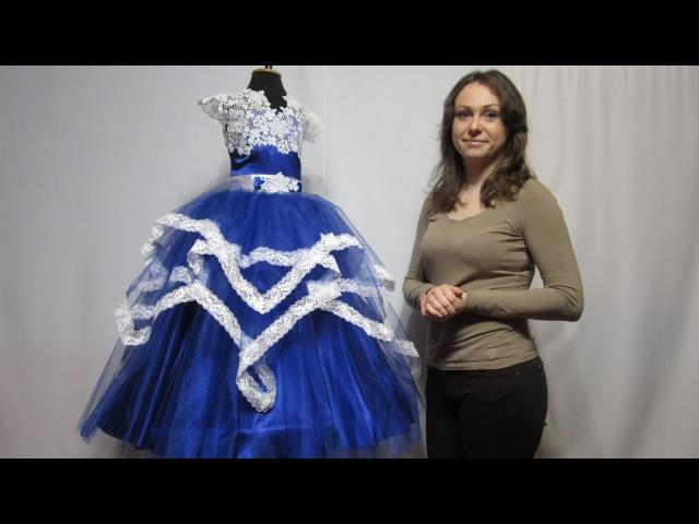 Платье с Кружевным Лифом и Корсетной Утяжкой, Юбка Разного Кроя (квадрат, татьянка, солнце)
