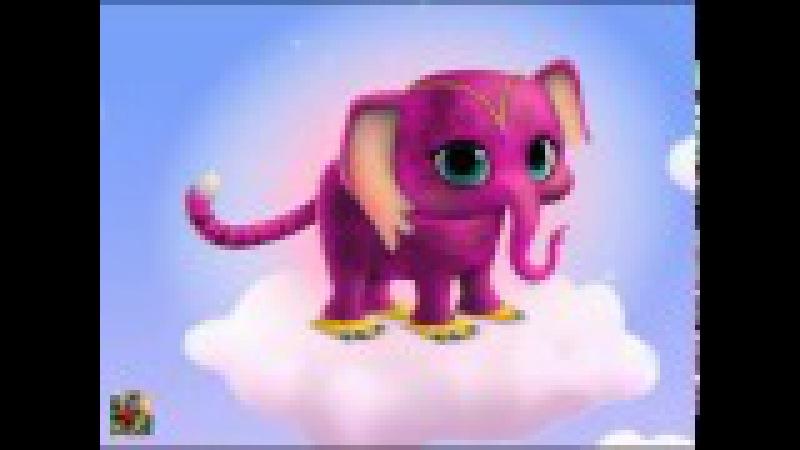 Розовый слон. Детская веселая песня