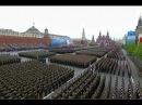 Парад Победы на Красной площади 9 мая 2017 года