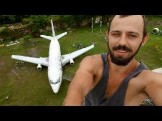 Бали. Исследуем пляжи. Нашли заброшенный самолет.