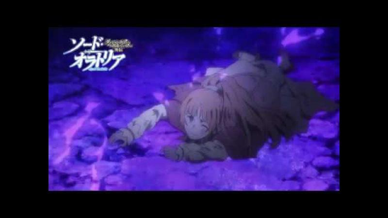 TVアニメ『ソード・オラトリア』第12話 最終話 予告映像