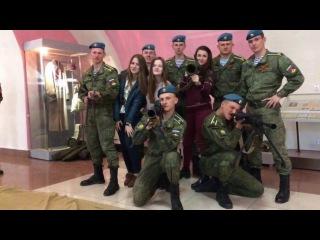 Марш Музей ВДВ, группа Крылатая пехота РВВДКУ Рязань