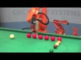 Робот АББ играет в бильярд