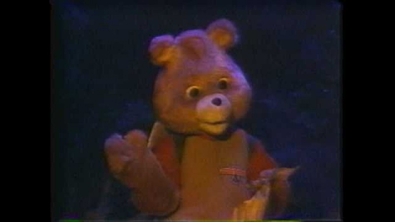 The Treasure Of Grundo video extras Teddy Ruxpin