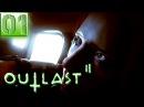 Outlast 2 Прохождение Часть 1 18 Что б...ть тут происходит