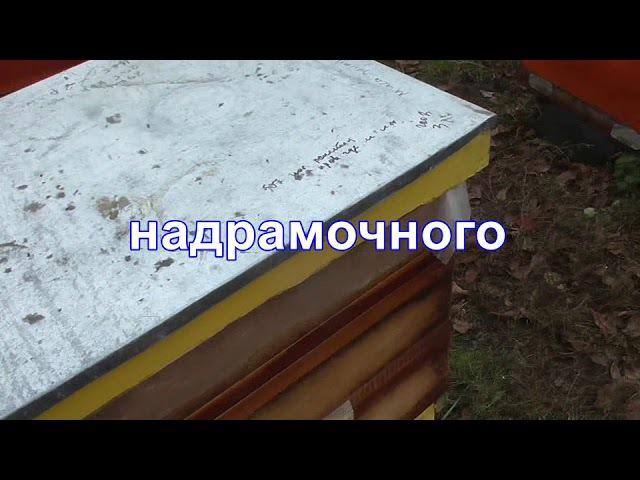 Вентиляция в ульях с крышами в нахлобучку.